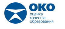 Сайт ОКО: Оценка качества образования.